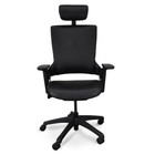 OC2151-UN-HD2155-UN Ergonomic Leather Office Chair With Head Rest... (cf)