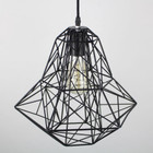 Cage Modern Wire Pendant Lamp - Small - Large