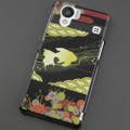 SH-01D Japanese Koi Fish Design Cover
