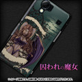 SH-01D Captive Witch Design Cover
