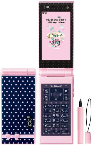 Docomo Fujitsu F-06D Girls Nicola Phone Unlocked