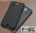 F-12C Black Matte Case Cover