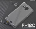 F-12C Clear Cover / Case