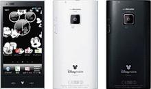 Docomo Panasonic P-05D Eluga Disney Phone