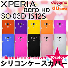SO-03D Silicone Cover