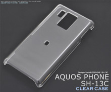 Sharp SH-13C Clear Cover / Case