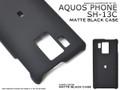 Sharp SH-13C Matte Black Cover / Case