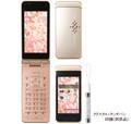 Docomo Panasonic P-04C Swarovski Elements Pink Gold Limited Phone Unlocked