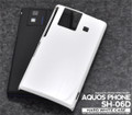 Sharp SH-06D Hard White Cover / Case