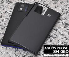 Sharp SH-06D Hard Black Cover / Case