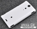 Sony SO-04D Hard White Cover / Case