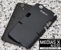 NEC N-07D Hard Black Cover / Case