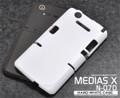 N-07D Hard White Cover Case