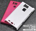 Toshiba T-02D Hard White Cover / Case