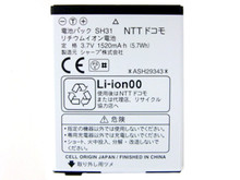 Docomo Lithium-ion Battery