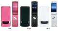Docomo NEC N-01E Style Series Phone