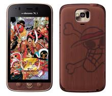 Docomo NEC N-02E One Piece Phone