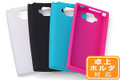P-02E Silicone Cover + Screen protector set