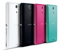Docomo Sony SO-04E Xperia A