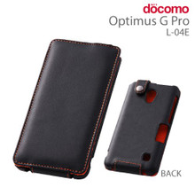 L-04E Black Leather case