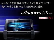 Docomo Fujitsu F-06E Arrows NX
