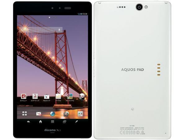 Sharp SH-08E IGZO Aquos Pad Tablet Unlocked