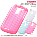 F-03E Kira-Kira Cover + Screen protector set