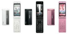 Docomo Panasonic P-01F Keitai Series Phone