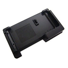 Docomo CA-01C Charger Stand