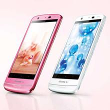 Docomo NEC N-06E Medias X Phone