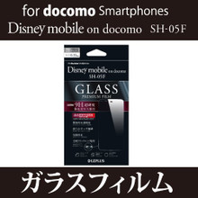 Sharp SH-05F Glass Screen Protector