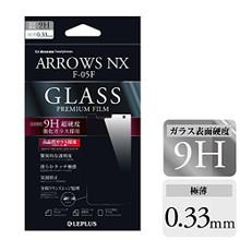 Fujitsu F-05F Glass Screen Protector