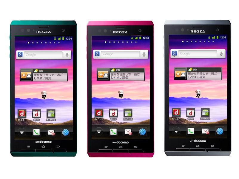 Docomo Toshiba T-01D Regza Entertainment Phone Unlocked