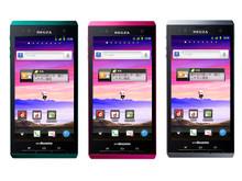 Docomo Toshiba T-01D Regza Phone