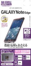 Samsung SC-01G Galaxy Note Edge Screen Protector