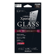 Sony SO-01G Premium Glass Screen Protector Film
