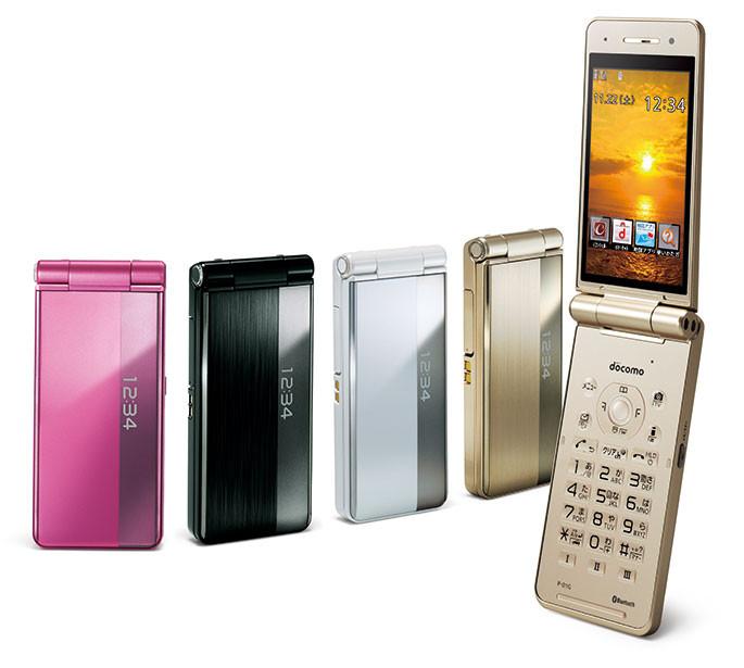 Docomo Panasonic P-01G Keitai Series Flip Phone Unlocked