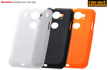 F-02G Silicone Cover + Screen protector set