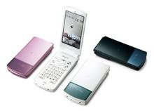 Docomo NEC N-01G Keitai Series Phone