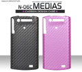 NEC N-06C Carbon Cover / Case