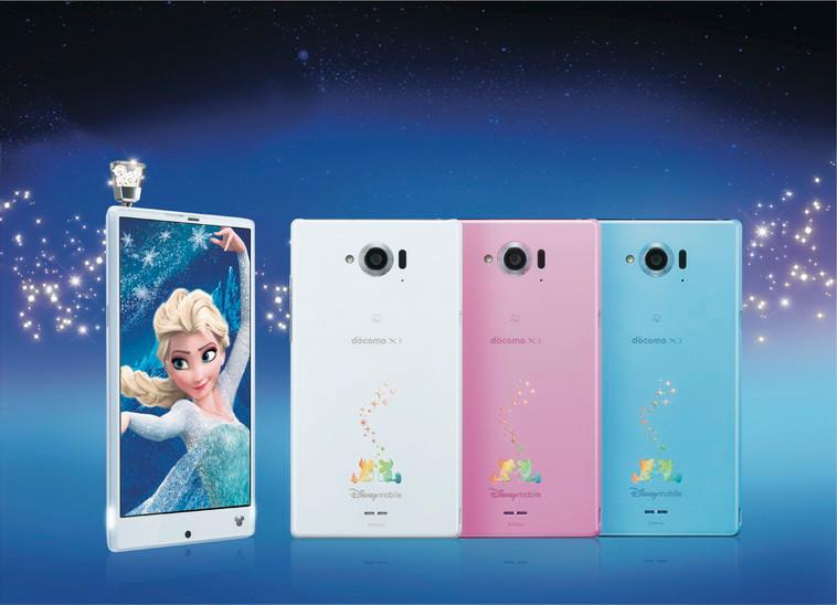 Sharp SH-02G Disney Frozen illumination Aquos IGZO Edgest Phone Unlocked
