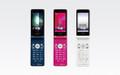 Docomo Sharp SH-05D Wireless Charging Flip Phone