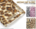 NEC N-06C Animal Fur Cover Case