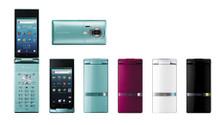 Softbank Sharp 007SH Aquos Hybrid Android Phone