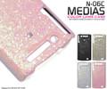Docomo N-06C Rame Glitter Design Case Cover