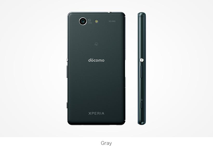 Docomo Sony SO-04G Xperia A4 Compact 3 Day Stamina