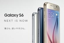 Docomo Samsung SC-04G Galaxy S6