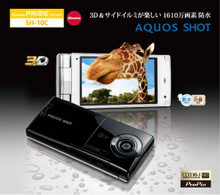 Sharp SH-10C Aquos Shot
