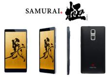 Freetel Samurai Kiwami Android Phone