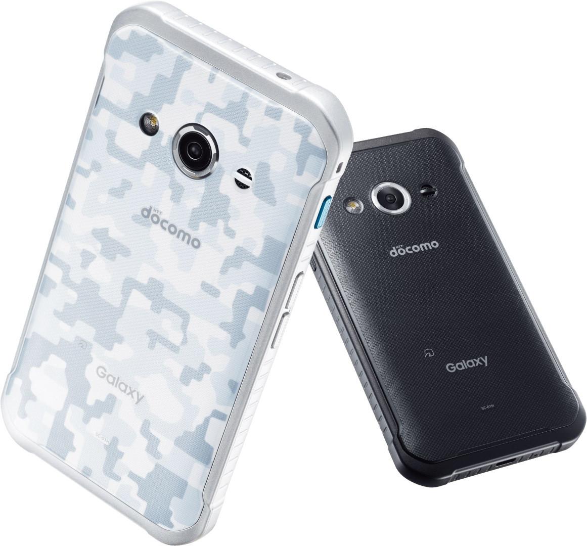 Docomo Samsung SC-01H Galaxy Active Neo Unlocked Tough Phone
